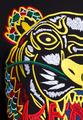 Свитшот icon Tiger