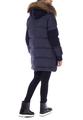 Утеплённое комбинированное пальто